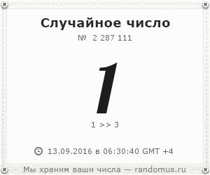 http://s3.uploads.ru/t/SGLZM.png