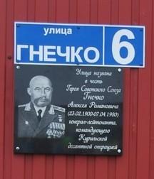 http://s3.uploads.ru/t/SHlVI.jpg