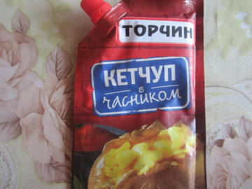 http://s3.uploads.ru/t/SO4q6.jpg