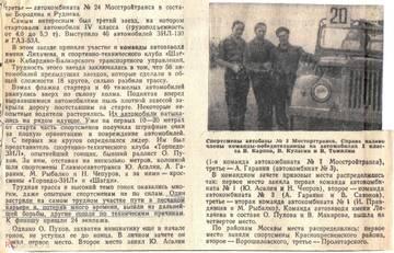 http://s3.uploads.ru/t/SR6Wb.jpg