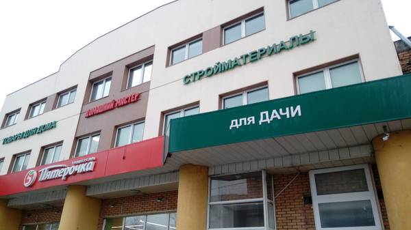 http://s3.uploads.ru/t/SUuok.jpg