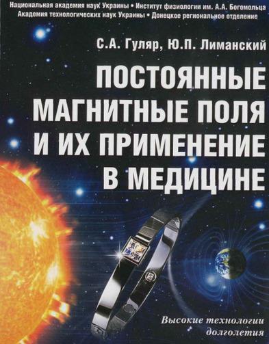 http://s3.uploads.ru/t/SaiUo.jpg