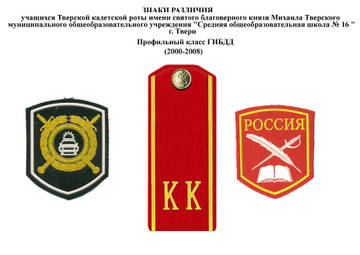 http://s3.uploads.ru/t/SdVhR.jpg