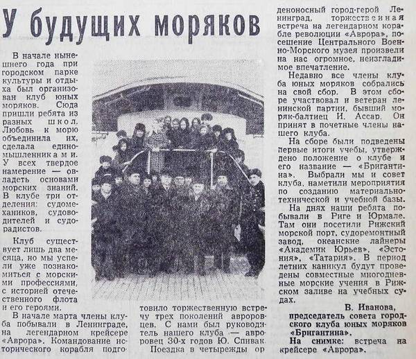 http://s3.uploads.ru/t/Se18d.jpg
