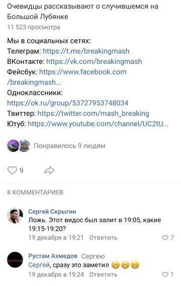 http://s3.uploads.ru/t/SeDfn.jpg