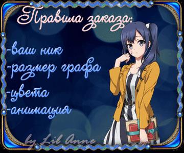 http://s3.uploads.ru/t/ShB0E.png