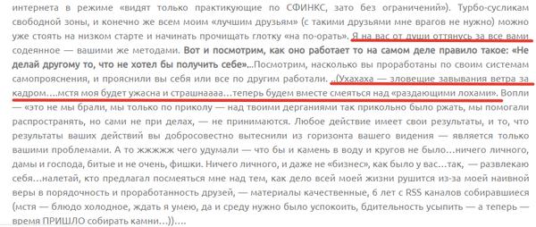 http://s3.uploads.ru/t/ShiED.png