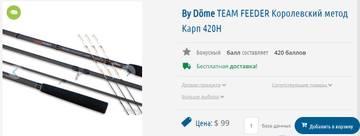 http://s3.uploads.ru/t/SiQHN.jpg