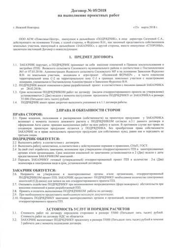 http://s3.uploads.ru/t/SiUrh.jpg