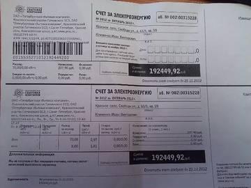 http://s3.uploads.ru/t/SjOHY.jpg