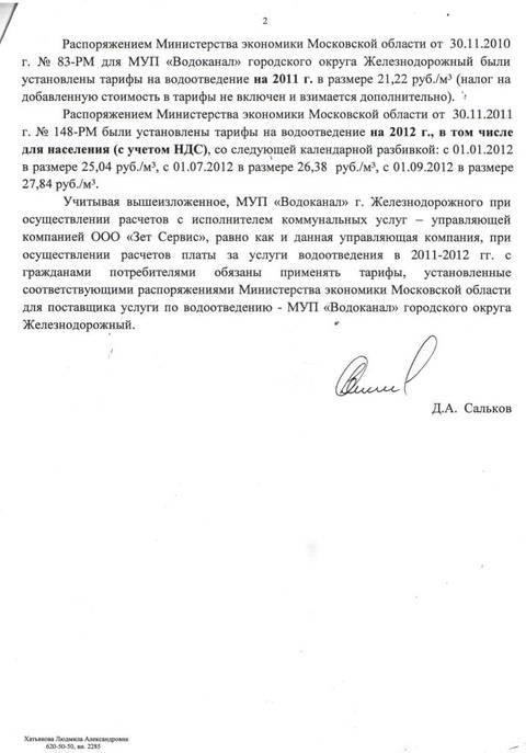 http://s3.uploads.ru/t/SjYBC.jpg
