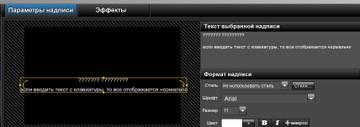 http://s3.uploads.ru/t/SkKoF.jpg