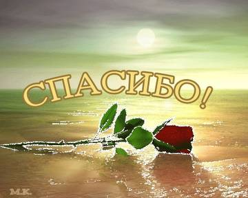http://s3.uploads.ru/t/Ska9U.jpg