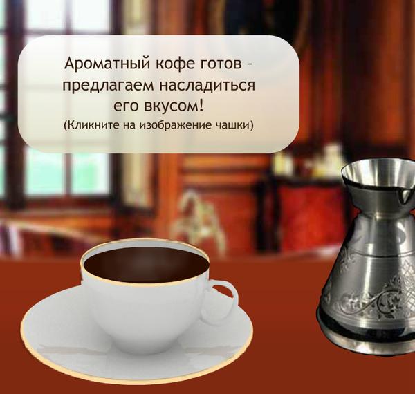 http://s3.uploads.ru/t/Sl9U5.png