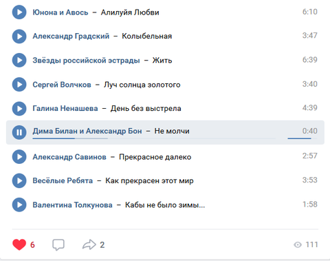 http://s3.uploads.ru/t/SleTQ.png