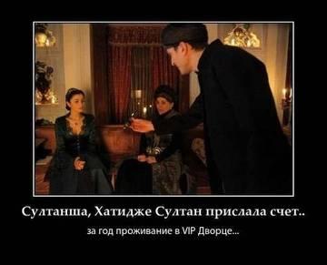 http://s3.uploads.ru/t/SloND.jpg