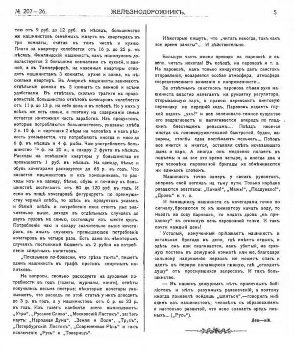 http://s3.uploads.ru/t/Sm1CX.jpg
