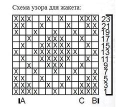 http://s3.uploads.ru/t/SoV1p.jpg