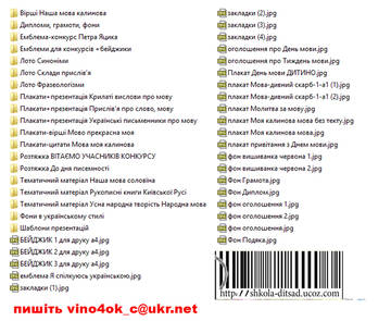 http://s3.uploads.ru/t/Sp81o.jpg