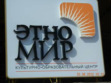 http://s3.uploads.ru/t/SrMOU.jpg