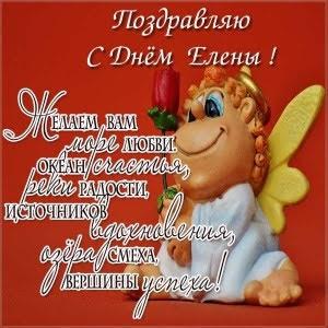 http://s3.uploads.ru/t/SrTJx.jpg
