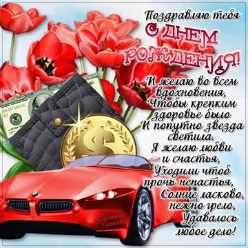 http://s3.uploads.ru/t/SrU7L.jpg