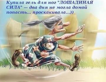 http://s3.uploads.ru/t/SsghL.jpg