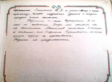 http://s3.uploads.ru/t/StYZL.jpg
