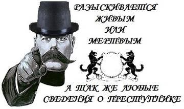 http://s3.uploads.ru/t/SuWU1.jpg
