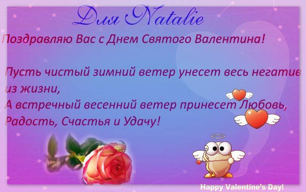 http://s3.uploads.ru/t/SvlpJ.jpg