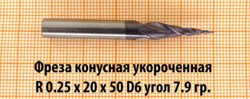 http://s3.uploads.ru/t/SyKv3.jpg