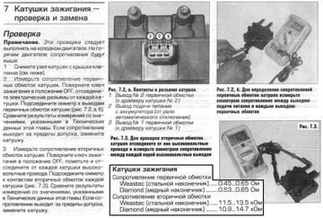 http://s3.uploads.ru/t/SyPkl.jpg
