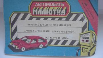 http://s3.uploads.ru/t/SzLDo.jpg
