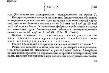 http://s3.uploads.ru/t/T10Rd.jpg