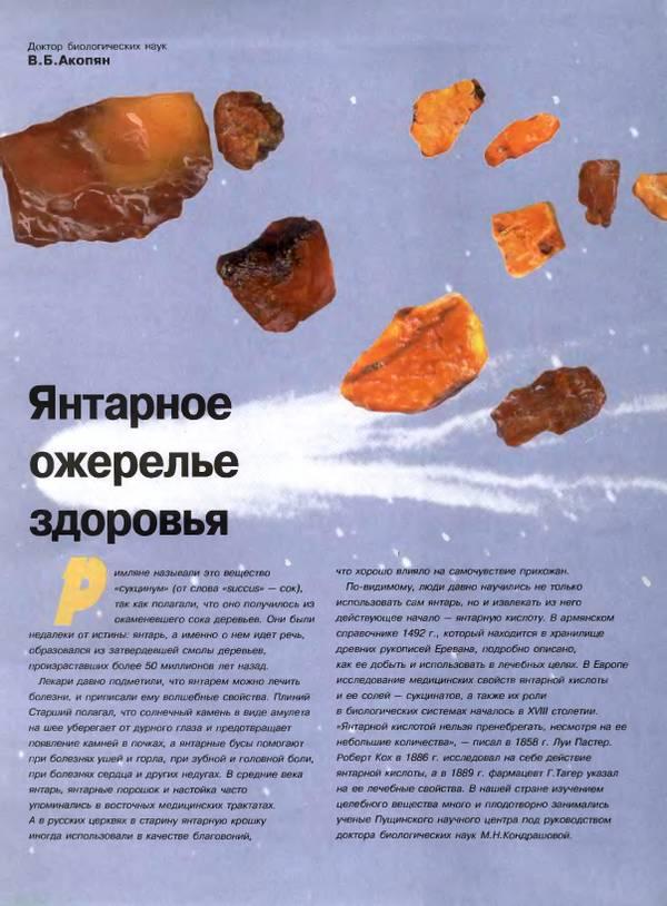http://s3.uploads.ru/t/T1JZP.jpg