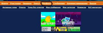 http://s3.uploads.ru/t/T2glC.png
