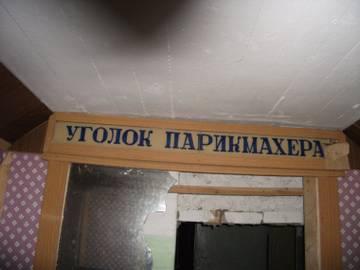 http://s3.uploads.ru/t/T3ZvB.jpg