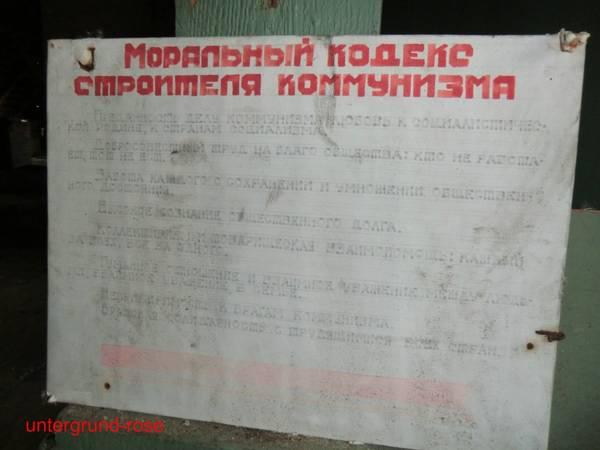 http://s3.uploads.ru/t/T4jBR.jpg