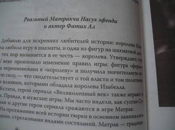 http://s3.uploads.ru/t/T6bmo.jpg