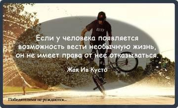 http://s3.uploads.ru/t/T7m6J.jpg