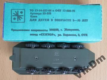 http://s3.uploads.ru/t/TCWB2.jpg