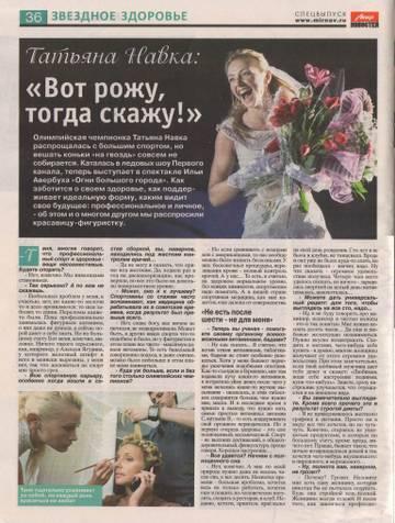 http://s3.uploads.ru/t/TFdig.jpg