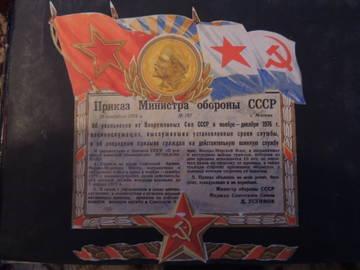 http://s3.uploads.ru/t/TIVRY.jpg