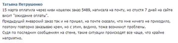http://s3.uploads.ru/t/TImfU.png