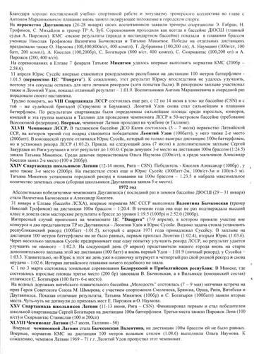 http://s3.uploads.ru/t/TIqfR.jpg