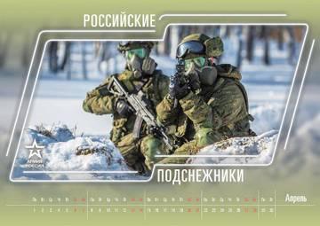 http://s3.uploads.ru/t/TJWqv.jpg