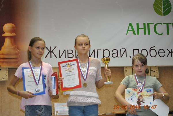 http://s3.uploads.ru/t/TKd10.jpg