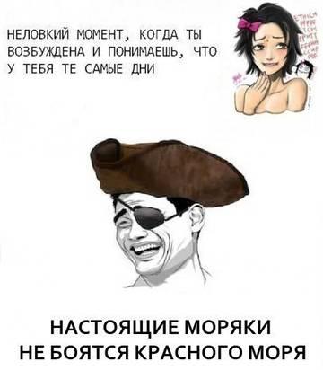 http://s3.uploads.ru/t/TKvZo.jpg