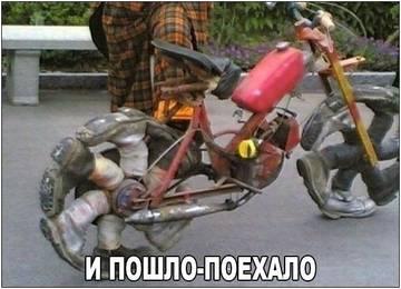 http://s3.uploads.ru/t/TLwY7.jpg