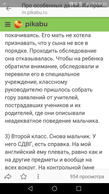 http://s3.uploads.ru/t/TMAc0.png